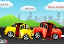 Steps that will reduce road accidents in India